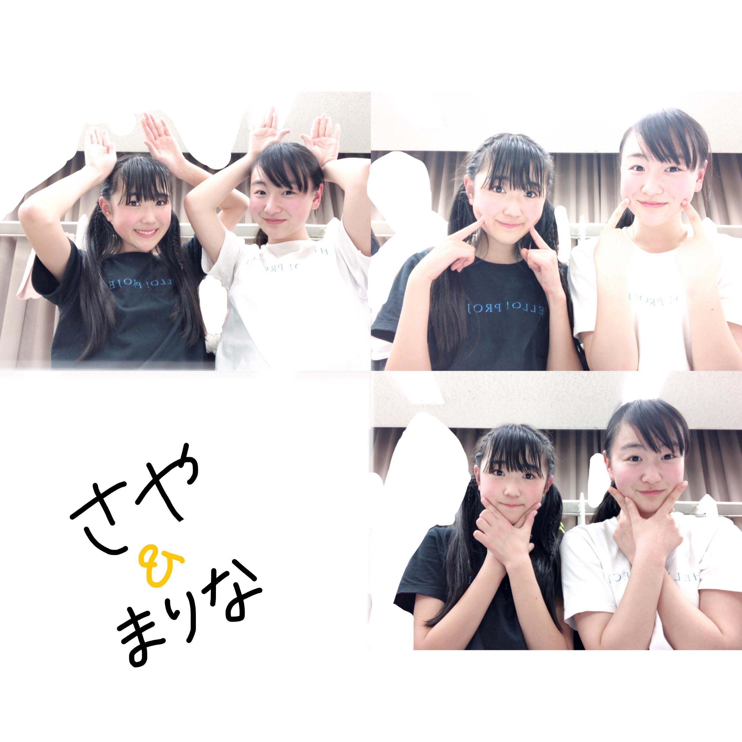 ハロプロ研修生総合スレ Part1287 YouTube動画>33本 ->画像>312枚