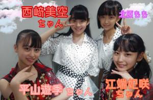 Kitaharamomo0922