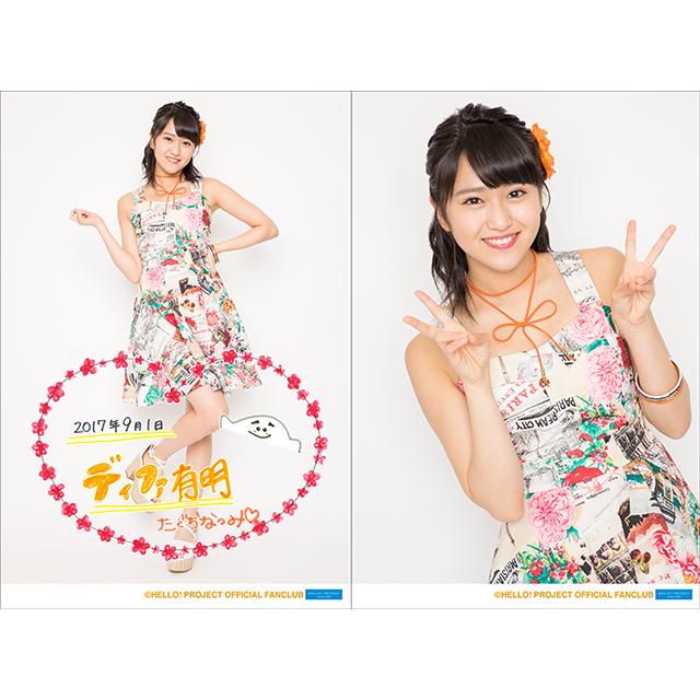 【こぶしファクトリー】和田桜子を見守りたい 82らっこ【わださく】©2ch.netYouTube動画>59本 ->画像>299枚