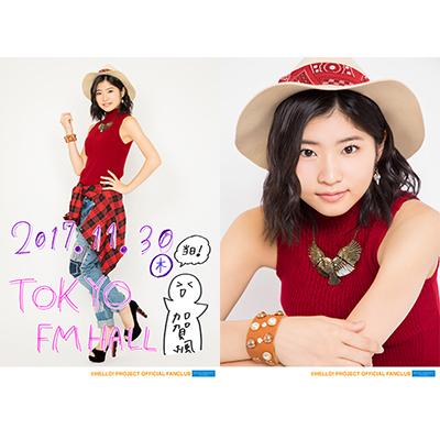 ハロプロ研修生総合スレ Part1200 YouTube動画>29本 ->画像>34枚