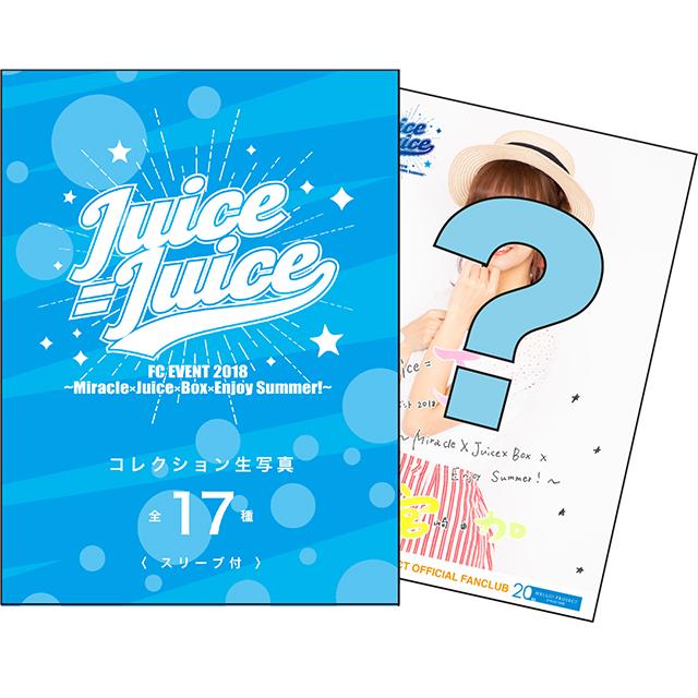 【カントリー・ガールズ/Juice=Juice】梁川奈々美ちゃんのおとぎばなし♪第75話【やなみん、なーちゃん】 YouTube動画>7本 ->画像>449枚