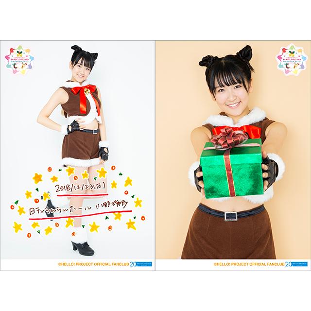 【つばきファクトリー】小野瑞歩ちゃん応援スレ Part61【おみず・おのみず】 ->画像>320枚